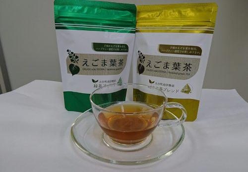 えごま葉茶発売